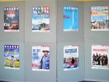 Aktion Mensch Filmfestival - Filmplakate